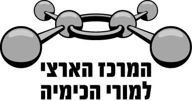 לוגו המרכז הארצי