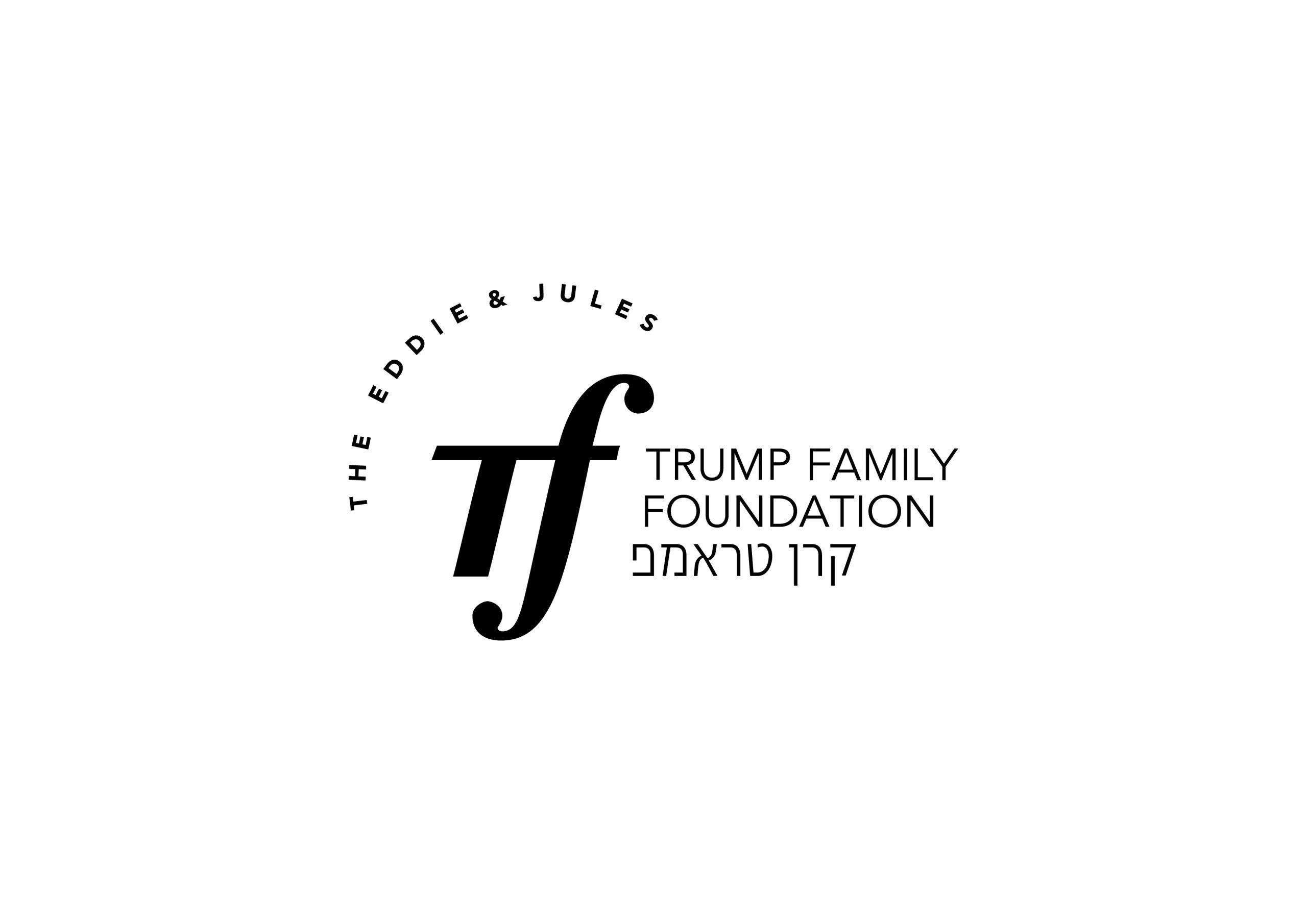 לוגו קרן טראמפ