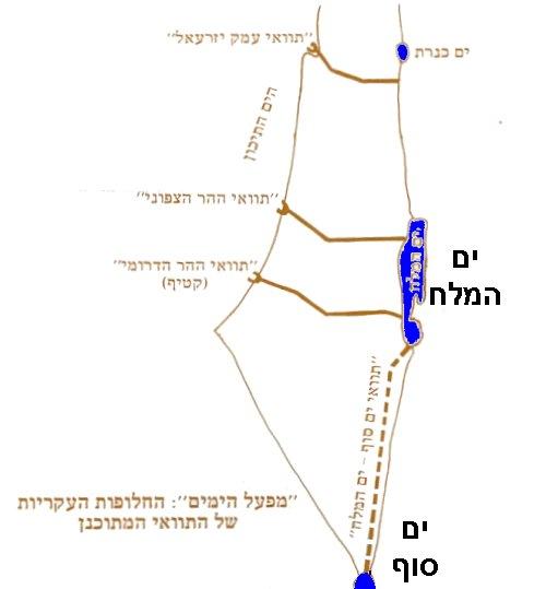 """ארה""""ב סין ומדינות המפרץ הפרסי מעוניינות לממן את בניית תעלת ישראל שתתחרה בתעלת סואז המצרית TunnelSeas1"""
