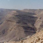 מכתש חתירה - תצפית הר אבנון