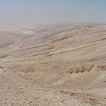 המצלעות המזרחיות של רכס חצרה