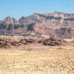תצפית אל הר אמיר
