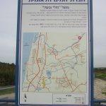 שלט מפת התמצאות בערוץ בנחל תנינים