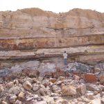 סלעים מהיורא - כולל סיל מגמטי (לבן) בנחל רמון